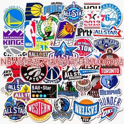 NBA湖人快船火箭雄鹿凱爾特人球隊標志貼紙防水潮貼球隊LOGO貼