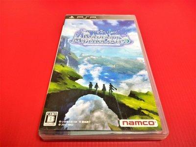 ㊣大和魂電玩㊣PSP 時空幻境 世界傳奇 閃耀神話 3 {日版}編號:N1---掌上型懷舊遊戲
