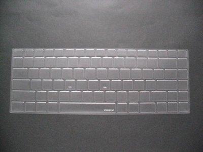 asus 華碩 zenbook u35jc, u36jc, u32vm, u32vj, u32u, u30jc TPU鍵盤膜 桃園市