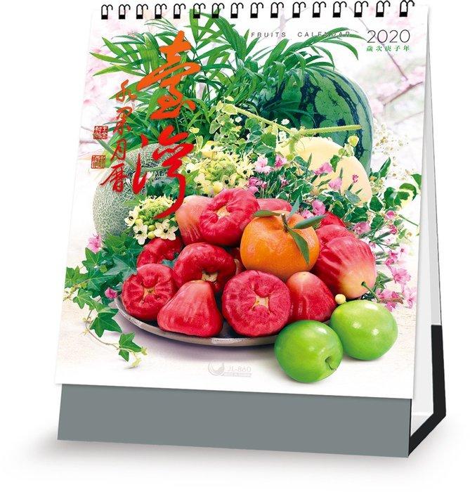 2020 三角檯曆~JL860  台灣水果(直式) 《天堂鳥月曆》