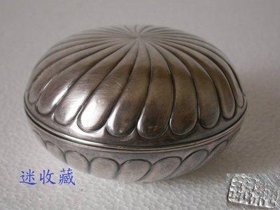 迷收藏...日本 純銀 香盒