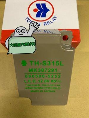 ➶大桃園汽車材料➶ LED閃爍器 中華 三菱 堅達 3.5 2007- 6P LED閃光器 閃爍器 方向燈繼電器RELAY 12V
