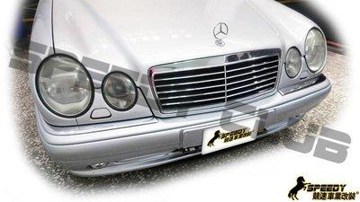 賓士 BENZ W210 E-CLASS E款 前保含專用霧燈 實車完工
