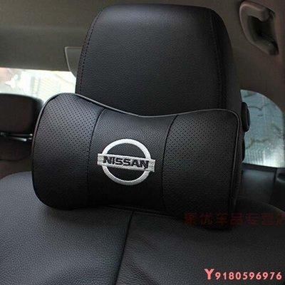 車達人 Nissan日產Tiida/Big Tiida/Sentra/Teana/X-TRAIL奇駿汽車真皮頭枕車用靠護頸枕枕頭