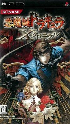 【二手遊戲】PSP 惡魔城X 年代記 CASTLEVANIA THE DRACULA X CHRONICLES 日文版