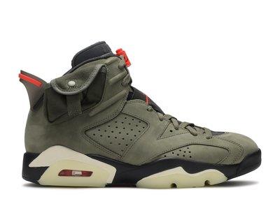 Nike air Jordan Travis Scott 6現貨