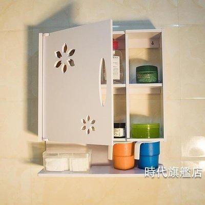 哆啦本鋪 浴室置物架免打孔廁所洗手間壁櫃衛生間收納架吸壁式掛牆上置物架 D655