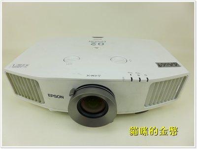 直購價 EPSON EB-G5600 大型商用液晶投影機 高亮度4500流明 剛換全新燈泡 8成新│4A069