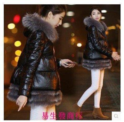 【易生發商行】中長款毛領羽絨服女黑色顯瘦羽絨衣寬松a字冬季皮衣外套F6123