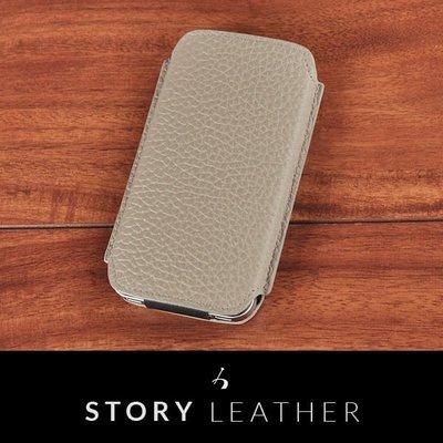 STORYLEATHER Style-M SONY XZ3 / XZ2 火柴盒式 客製化皮套