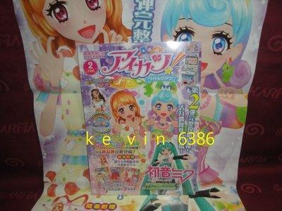 東京都-偶像學園公式FANBOOK 第4季第2彈(內附3張大空明里三張限定卡.台灣機台可以刷) 現貨