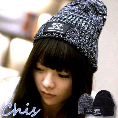 ChisStore【Bowler混色毛線帽】 韓國流行毛帽 秋冬男女 保暖 黑白混色毛帽子 補丁標籤布標潮流 針織帽子