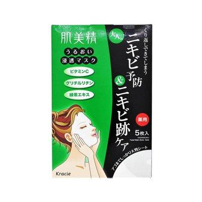 日本 肌美精 Kracie 深層舒緩面膜 5入/盒【特價】異國精品
