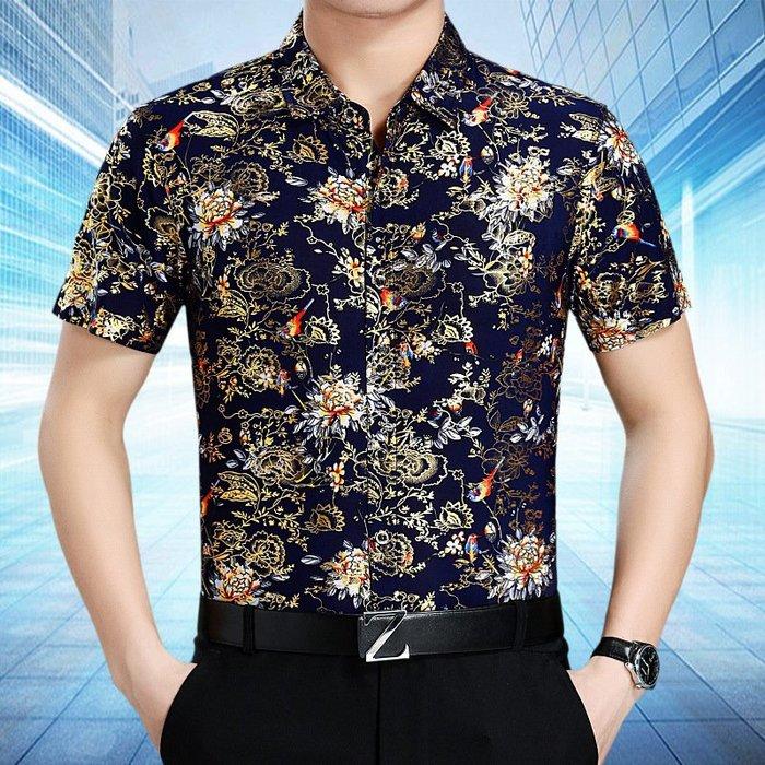 新款襯衫利郎公牛2018夏裝新款男裝 短袖襯衫8861 公牛襯衫