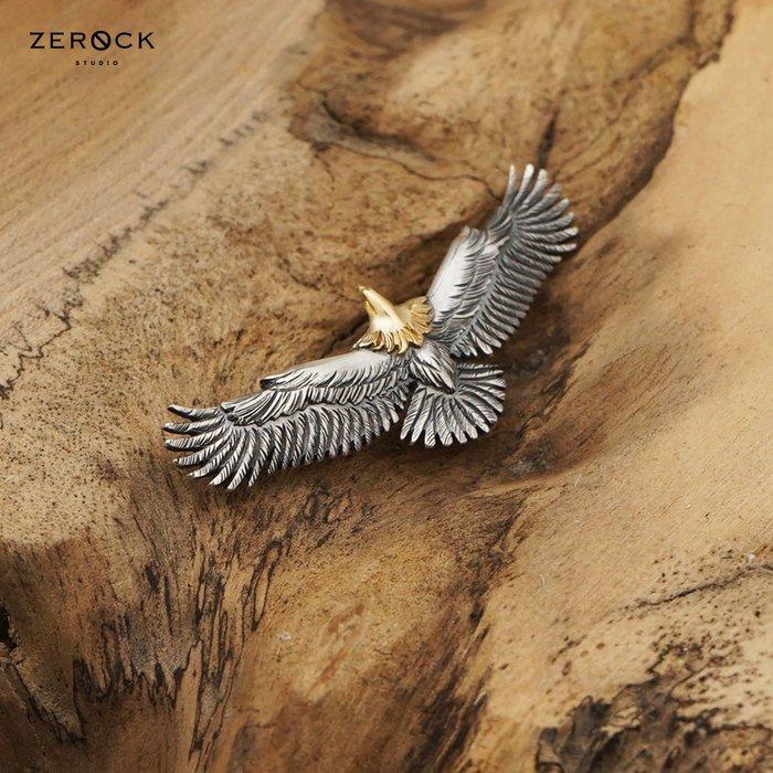 《ZEROCK》Horizon Blue 平塚隆之 5公分 金頭鷹 老鷹