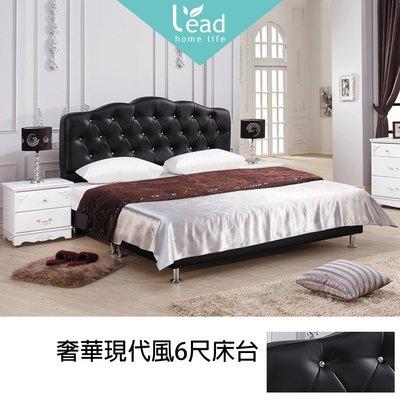 奢華現代風6尺床台雙人床雙人加大床架床組【163A18403】Leader傢居館K813+600-W