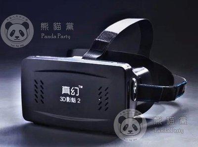 【3.5-6吋手機,戴眼鏡也可用】影魁2代 3D虛擬實境眼鏡google Cardboard VR (APP虛擬實境眼鏡