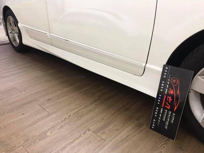 九七八汽車精品 本田 HONDA 喜美八代 TR 側裙 CIVIC8 8代 K12 無限 RR GT 可參考 !