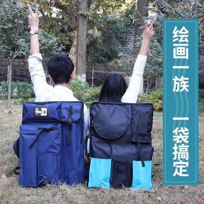 寫生包多功能素描美術寫生包 4K加厚防水畫板包大容量後背可提帆布包xw