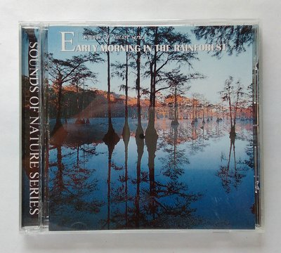EARLY MORNING IN RAINFOREST  Sounds of Nature Series