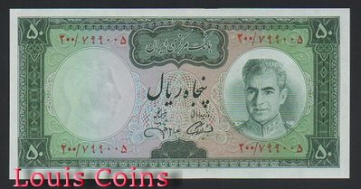 【Louis Coins】B633-IRAN--1971伊朗紙幣50 Rials