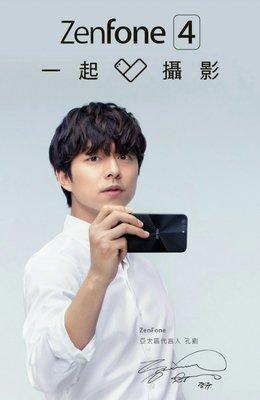 全新 高登捌伍 asus華碩 zenfone4 s630芯片 4G ram 64G 5.5寸 Type-c快充 雙喇叭 NFC 香港google play 繁中