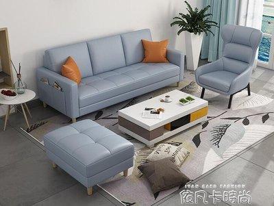 北歐真皮沙發組合小戶型公寓現代簡約客廳直排三人四人位一字沙發 qm
