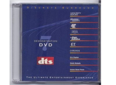 家庭劇院示範碟 Demonstration dts 96/24 發燒音響示範碟DVD