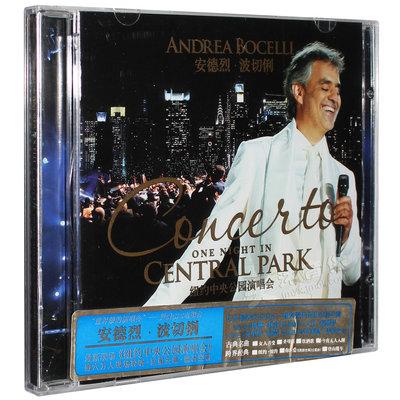 俊雄雜貨鋪 正版 Andrea bocelli安德烈波切利 紐約中央公園演唱會CD專輯