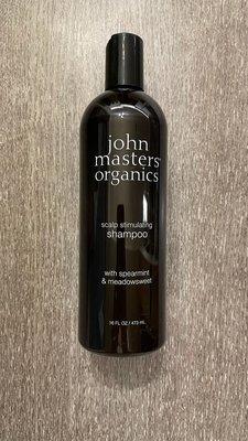 John Masters Organics Scalp Stimulating Shampoo 留蘭香繡線菊頭皮洗髮精