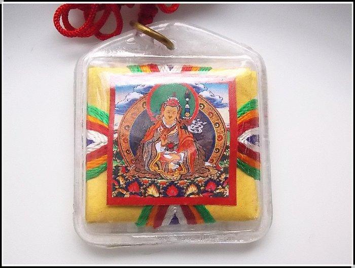 【雅之賞|藏傳|佛教文物】*聖物*蓮花生大師護身符 (附尼泊爾寺院開光証書)