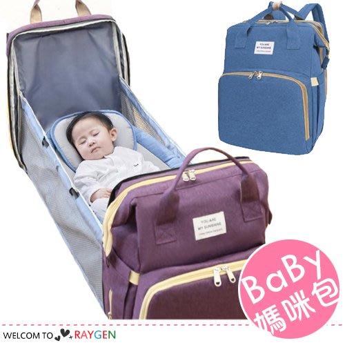 八號倉庫 大容量多功能媽咪包 雙肩包 嬰兒床【3F151M864】