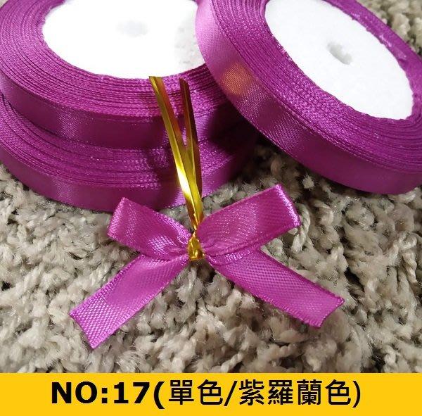☆創意特色專賣店☆1公分寬 蝴蝶結(含魔帶) 喜糖盒配件/禮品包裝(NO:17)