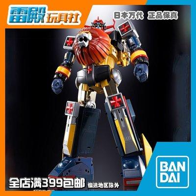 【雷殿】現貨 萬代 超合金魂 GX-59R 金毛獅王 宇宙大帝 再版