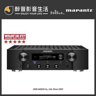 【醉音影音生活】日本 Marantz PM7000N 音樂串流播放立體聲綜合擴大機.公司貨