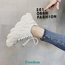 Freedom女鞋小白鞋女2019春款正韓ins真皮運動鞋厚底低幫潮流老爹鞋松糕鞋女