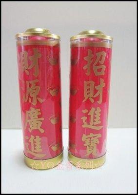 ~YO金香系列~酥油斗燭~2斤斗燭 紅 ~1對100元 整箱15對 1500元含運
