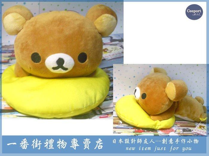 一番街*日本帶回*拉拉熊~懶懶熊~單件價~超棒禮物