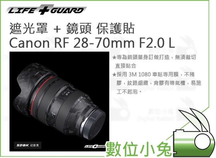 數位小兔【LIFE+GUARD Canon RF 28-70mm F2.0 L 遮光罩 + 鏡頭 保護貼】貼膜 公司貨