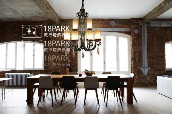 【18 Park 】優雅的視覺體驗   Fenyuan [ 芬園吊燈-六燈 ]