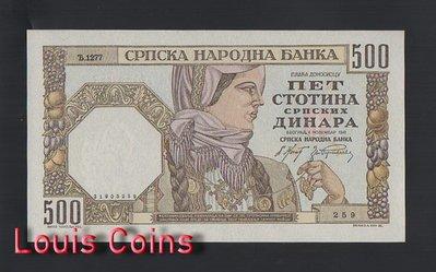 【Louis Coins】B301-SERBIA-1941塞爾維亞紙幣,50 Srpskih Dinara