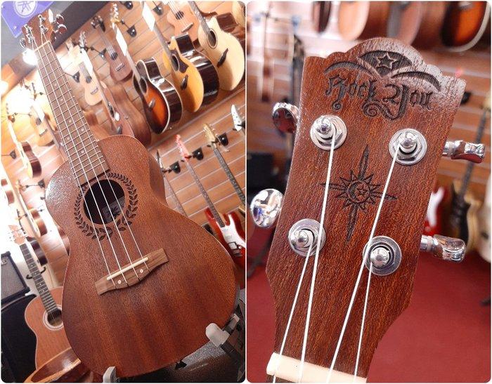 ♪♪學友樂器音響♪♪ RockYou U-23U 烏克麗麗 23吋 沙比利木 側板響孔