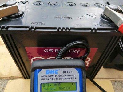 極地電池GS汽車電池統力Q85-95D23L規格75AH 520CCA, 實際量測CCA為567保固一年 彰化縣