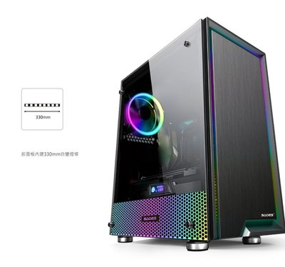 (高雄岡山便宜3C)RGB水冷強檔電競遊戲主機強效來襲I9-9900K+電競SSD+電競RTX2060獨顯+一鍵還原
