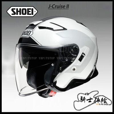 ⚠YB騎士補給⚠ SHOEI J-Cruise II ADAGIO TC-6 白黑 3/4 內墨鏡 安全帽 SENA