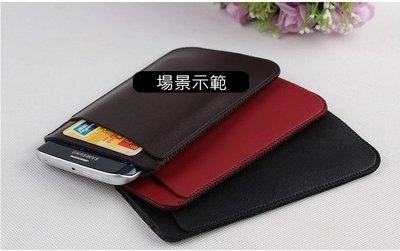 【超纖皮革】三星 Galaxy Note4 Note 4 N910 專用 收納包 皮套 保護套 手機套 直插套