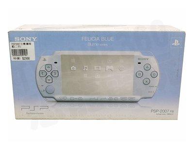 【二手主機】PSP 2007型 雛菊藍主機 附充電器【台中恐龍電玩】