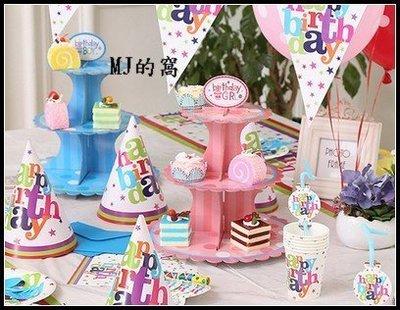大圓點 粉紅色 紙製三層蛋糕架 DIY婚禮佈置用品 杯子蛋糕架 ~MJ的窩~