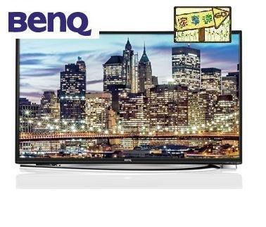 [家事達] BenQ 明基 (55RU6600) 55吋 低藍光大型曲面液晶電視 特價---台中可自取