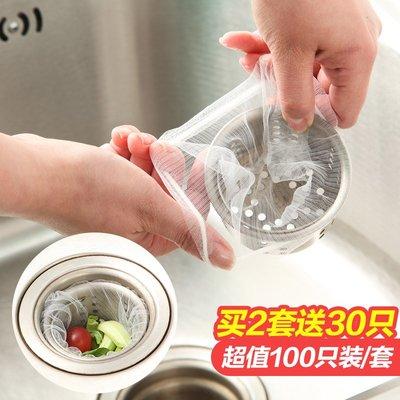 廚房水槽水池過濾網衛生間浴室防頭發毛發洗碗池下水道排水口地漏
